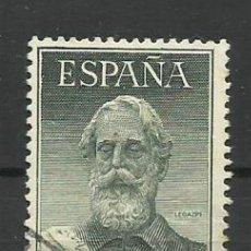 Sellos: ESPAÑA SELLO USADO 1953. Lote 134085430