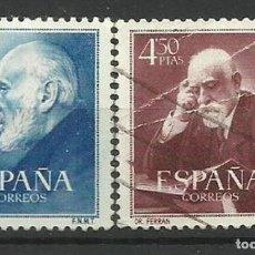 Sellos: ESPAÑA SELLO USADO 1952. Lote 134085470