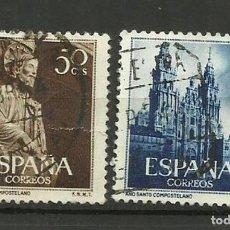 Sellos: ESPAÑA SELLO USADO 1954. Lote 134106422