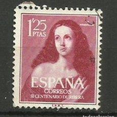 Sellos: ESPAÑA SELLO USADO 1954. Lote 134106514