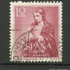 Sellos: ESPAÑA SELLO USADO 1954. Lote 134106558