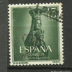 Sellos: ESPAÑA SELLO USADO 1954. Lote 134106606