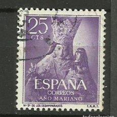 Sellos: ESPAÑA SELLO USADO 1954. Lote 134106674