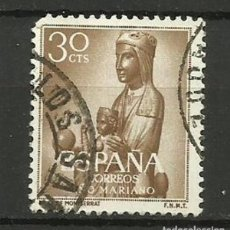 Sellos: ESPAÑA SELLO USADO 1954. Lote 134106742