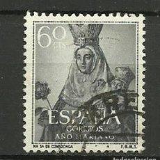 Sellos: ESPAÑA SELLO USADO 1954. Lote 134106858