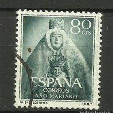 Sellos: ESPAÑA SELLO USADO 1954. Lote 134106902