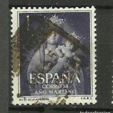 Sellos: ESPAÑA SELLO USADO 1954. Lote 134106966