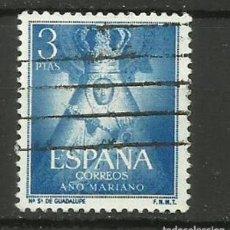 Sellos: ESPAÑA SELLO USADO 1954. Lote 134107086