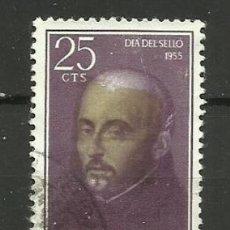 Sellos: ESPAÑA SELLO USADO 1954. Lote 134107242