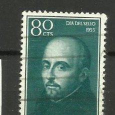 Sellos: ESPAÑA SELLO USADO 1954. Lote 134107310