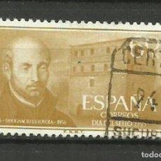 Sellos: ESPAÑA SELLO USADO 1954. Lote 134107438