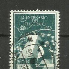 Sellos: ESPAÑA SELLO USADO 1955. Lote 134107502