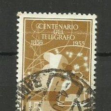 Sellos: ESPAÑA SELLO USADO 1955. Lote 134107610