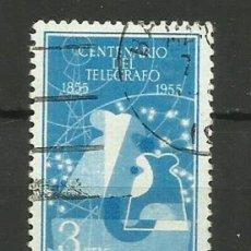 Sellos: ESPAÑA SELLO USADO 1955. Lote 134107690