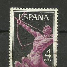 Sellos: ESPAÑA SELLO USADO 1956. Lote 134107894