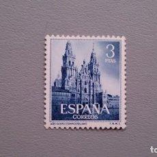 Sellos: ESPAÑA - 1954 - EDIFIL 1131 - MNH** - NUEVO - AÑO SANTO COMPOSTELANO - VALOR CATALOGO 105€.. Lote 134444318
