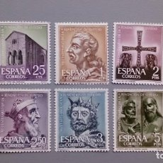 Sellos: ESPAÑA - 1961 - EDIFIL 1394/1399 - SERIE COMPLETA - MNG - NUEVOS - XII CENTENARIO DE OVIEDO.. Lote 134548498