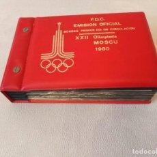 Sellos: COLECCIÓN COMPLETA OFICIAL DE LOS JUEGOS OLÌMPICOS 1980 DE SOBRES DE RUSIA. Lote 135552674