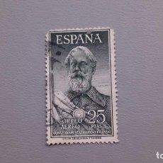 Sellos: ESPAÑA - 1953 - EDIFIL 1124 - AEREO - LEGAZPI - VALOR CATALOGO 57€.. Lote 135674939