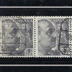Sellos: ESPAÑA / SPAIN. ED. 1056 - FRANCO 1 PTA - TIRA DE 4 - CERTIFICADO SANTANDER - 20 DIC 1952. Lote 135684307
