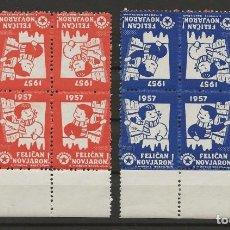 Sellos: R43/ ESPAÑA, ESPERANTO 1957, NUEVOS **. Lote 135804018