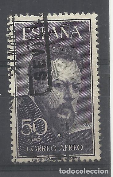 SOROLLA 1953 EDIFIL 1125 USADO VALOR 2018 CATALOGO 40.-- EUROS FECHADOR SEVILLA (Sellos - España - II Centenario De 1.950 a 1.975 - Usados)