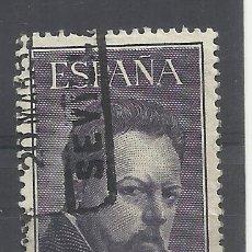 Sellos: SOROLLA 1953 EDIFIL 1125 USADO VALOR 2018 CATALOGO 40.-- EUROS FECHADOR SEVILLA. Lote 136051022
