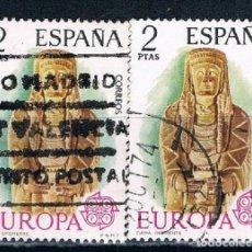 Sellos: ESPAÑA 1974 SELLOS USADOS EDIFIL 2177 DIFERENTES MATASELLOS. Lote 136075098