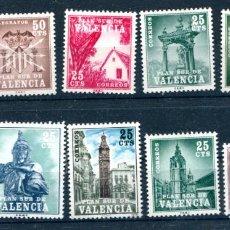 Sellos: SERIE COMPLETA DE VALENCIA. NUEVA SIN FIJASELLOS. EDIFIL 1/11. Lote 136295230
