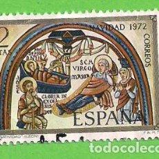 Timbres: EDIFIL 2115. NAVIDAD - PINTURAS DE LA BASÍLICA DE SAN ISIDORO, LEÓN. (1972).. Lote 136750962
