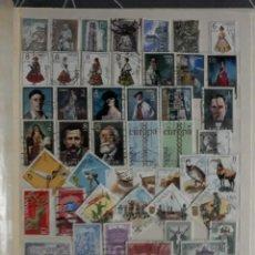 Sellos: ESPAÑA AÑO COMPLETO 1971 EN USADO. EDIFIL 2008 A 2070. Lote 136884226