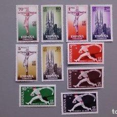 Sellos: ESPAÑA - 1960 - EDIFIL 1280/1289 - SERIE COMPLETA - MNH** - NJEVOS - VALOR CATALOGO 34€.. Lote 137020890