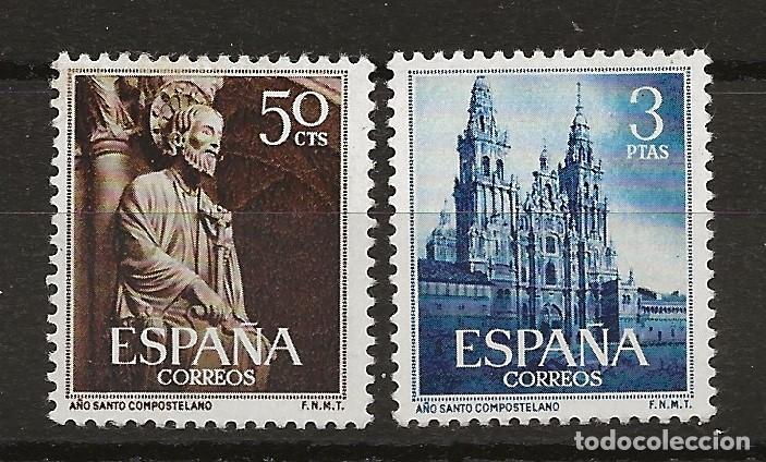 R8. BAUL / ESPAÑA, EDIFIL 1130/31 *, 1954, AÑO SANTO COMPOSTELANO, CATALOGO 47,00€ (Sellos - España - II Centenario De 1.950 a 1.975 - Nuevos)