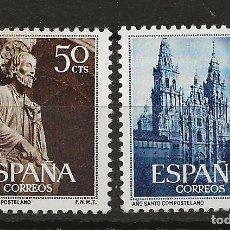 Sellos: R81 / ESPAÑA, EDIFIL 1130/31 *, 1954, AÑO SANTO COMPOSTELANO, CATALOGO 47,00€. Lote 252903045