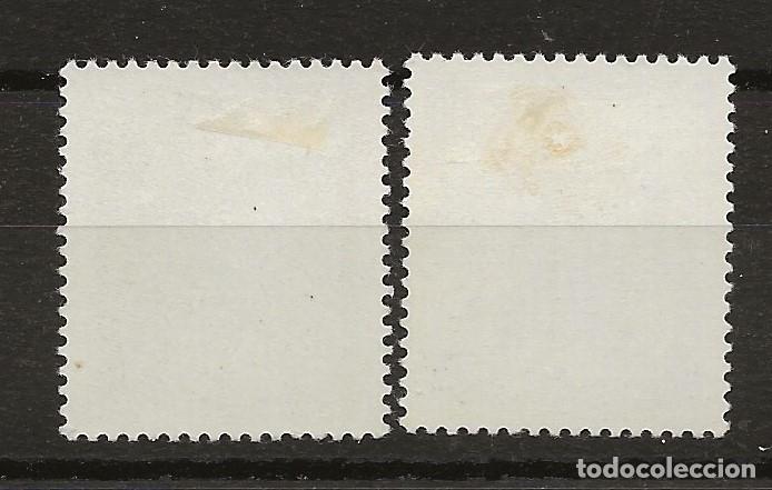 Sellos: R8. BAUL / ESPAÑA, EDIFIL 1130/31 *, 1954, AÑO SANTO COMPOSTELANO, CATALOGO 47,00€ - Foto 2 - 176958224