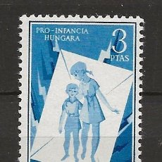 Sellos: R60/ ESPAÑA, EDIFIL 1205*, 1956, PRO INFANCIA HÚNGARA. Lote 137209430