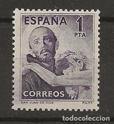 R60.G1/ ESPAÑA EN NUEVO* 1950, EDF. 1070, CAT. 18€, SAN JUAN DE DIOS (Sellos - España - II Centenario De 1.950 a 1.975 - Nuevos)