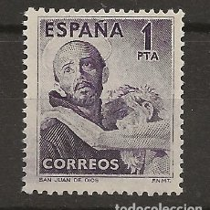 Sellos: R60.G1/ ESPAÑA EN NUEVO* 1950, EDF. 1070, CAT. 18€, SAN JUAN DE DIOS. Lote 137240165