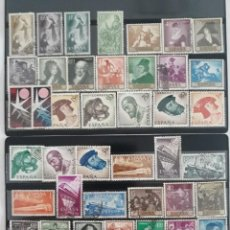 Sellos: ESPAÑA AÑO COMPLETO 1957 1958 Y 1959 EN USADO. EDIFIL 1206 A 1253 SIN H.B.. Lote 137326138