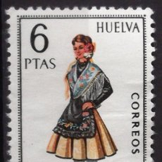 Sellos: EDIFIL 1849, USADO, SIN MATASELLAR. PROVINCIA: HUELVA.. Lote 137389074