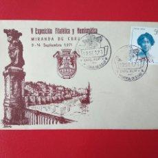 Francobolli: SOBRE CON SELLO Y MATASELLO V 5 EXPOSICION FILATELICA Y NUMISMATICA MIRANDA DE EBRO 1971. Lote 137760570