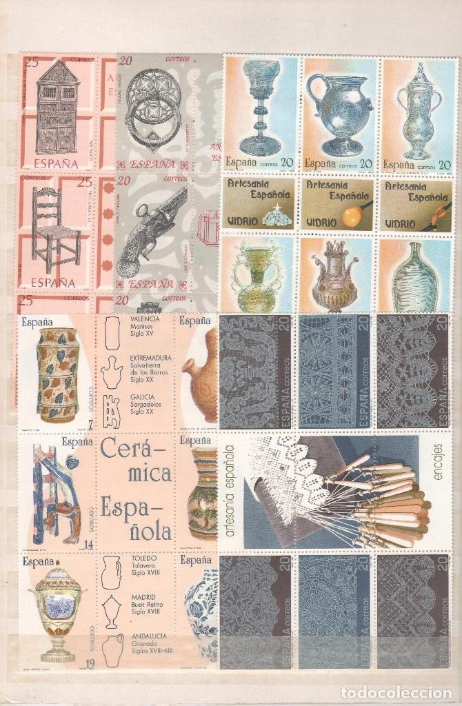 ESPAÑA-ARTESANIA ESPAÑOLA SELLOS NUEVOS SIN FIJASELLOS VALOR DEBAJO DE FACIAL (SEGÚN FOTO) (Sellos - España - II Centenario De 1.950 a 1.975 - Nuevos)
