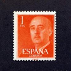 Timbres: FRANCO UN SELLO DE 1 PESETA - EDIFIL 1153. Lote 138053202