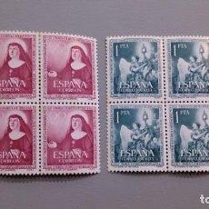 Sellos: ESPAÑA -1952 - EDIFIL 1116/1117 - SERIE COMPLETA - BLOQUE DE 4 - MNH** - NUEVOS - VALOR CATALOGO 40€. Lote 138304510