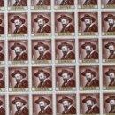 Sellos: EDIFIL 1714, 156 SELLOS EN 3 BLOQUES, NUEVOS, SIN CHARNELA, PERFECTOS.. Lote 138935458