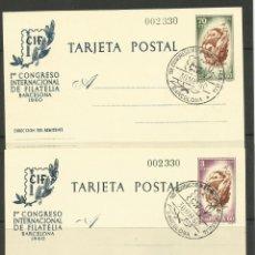 Sellos: ENTEROPOSTALES DEL C.I.F. CON MATASELLOS DE LA EXPOSICION. Lote 139175262