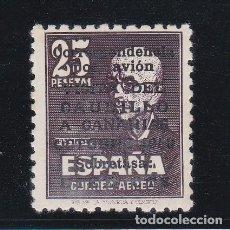 Sellos: Nº 1090 VISITA DEL CAUDILLO A CANARIAS DEL AÑO 1951** (NUEVO Y PERFECTO). Lote 139317366
