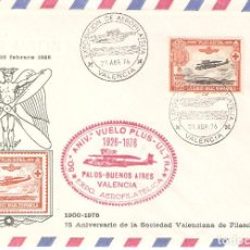 Sellos: CORREO AEREO .VUELO PLUS ULTRA. Lote 139687438