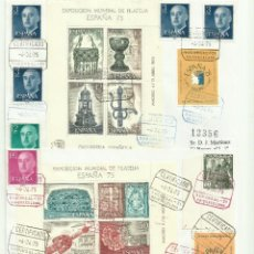 Sellos: HOJAS DE ESPAÑA 75 EN DOS SOBRES CIRCULADOS CON SELLOS COMPLEMENTARIOS. Lote 139694686