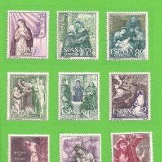 Sellos: EDIFIL 1463-1464-1465-.....1475-1476-1477. MISTERIOS DEL SANTO ROSARIO. (1962).** NUEVOS - COMPLETA.. Lote 139713018